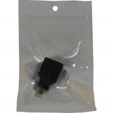 Переходник HDMI D (micro) M to HDMI F Atcom