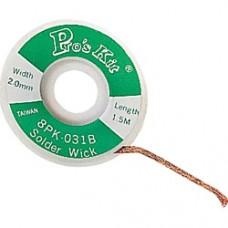 Обплетення 8PK-031B (2,0 мм, длина 1,5м)