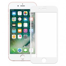 Защитное стекло Apple iPhone 8 Plus / 7 Plus white full cover