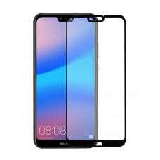 Захисне скло  Huawei P20 Lite black full cover