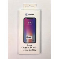 Аккумулятор (батарея) для Iphone 4s