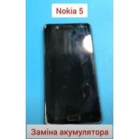 Заміна акумулятора на мобільному телефоні Nokia 5